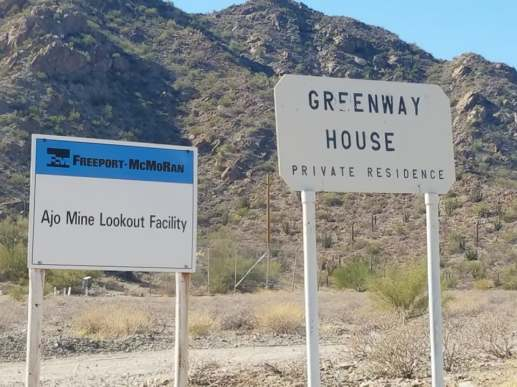 ajo greenway house